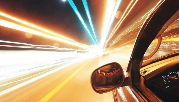 ГИБДД напомнит подольчанам о важности соблюдения скоростного режима