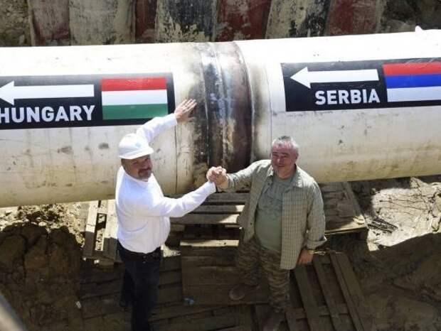 Российский газ пришел в Венгрию, на очереди Австрия
