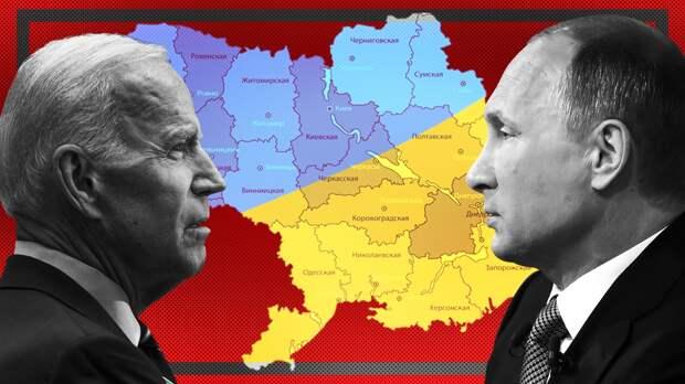 RAND: Байден готов бороться за постсоветские страны с Россией