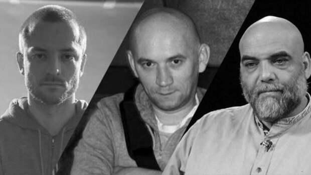 В Россию привезли тела журналистов, убитых в Африке