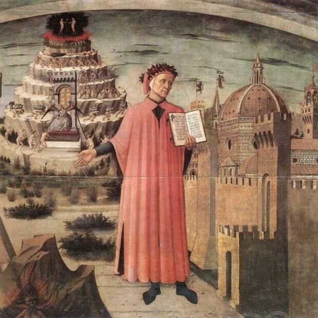 Половина земного пути в Средневековье - это сколько?