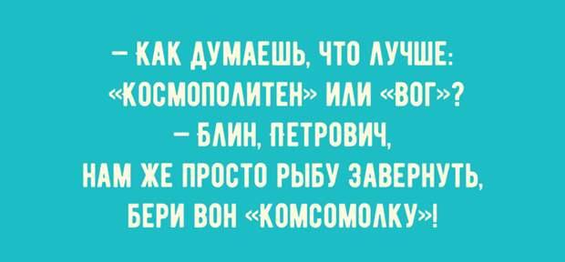 Легкий юмор для поднятия настроения и смех и грех), прикол, прикольно, юмор