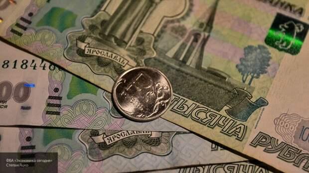 Российским гражданам объяснили, как получить пенсию в 92 тысячи рублей