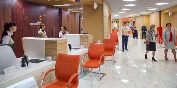 Открытие МФЦ на Синявинской не планируется — пресс-служба «Моих документов»