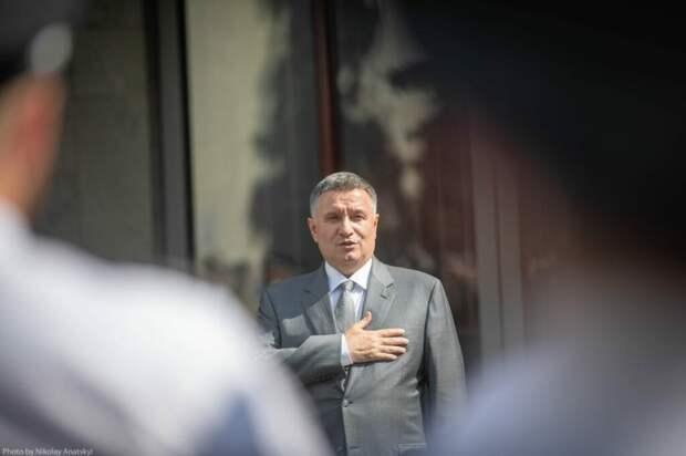 Названа причина отставки министра МВД Украины Авакова