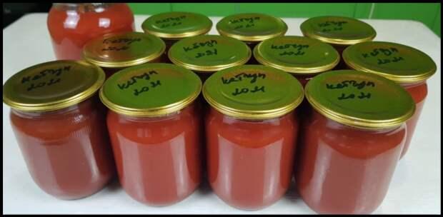 Ещё 30 лет назад армянка научила готовить вкуснейший домашний кетчуп - делюсь рецептом с вами!