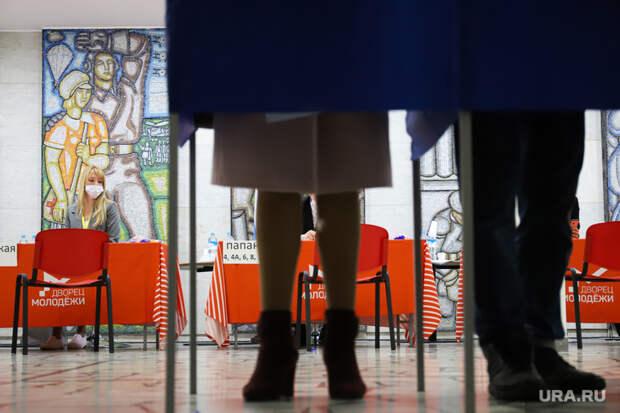 Избирком: первые данные насвердловских выборах вГосдуму