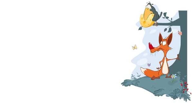 Блог Павла Аксенова. Анекдоты от Пафнутия. Рис. liusaart - Depositphotos