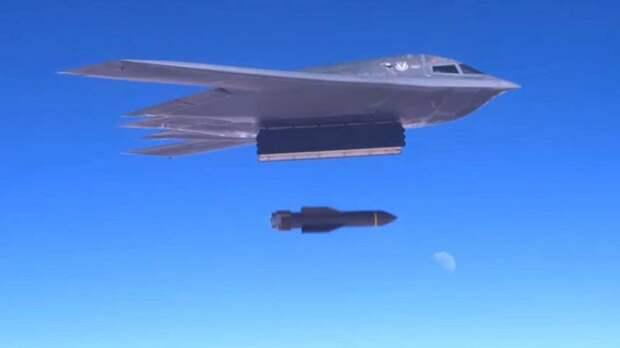 Будет ли у ВВС США 225 бомбардировщиков?