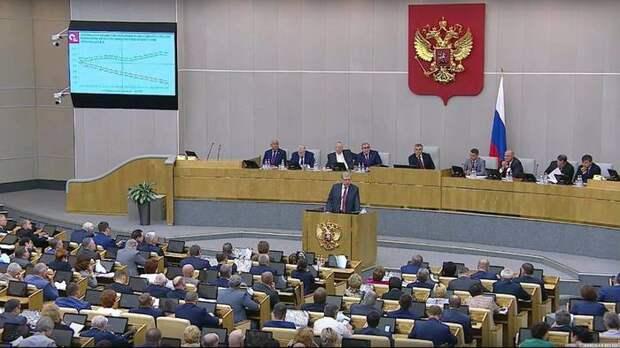 Слушания в Думе о пенсиях не ответили на простейший вопрос Политика, Пенсионная реформа, Государственная дума РФ, Длиннопост