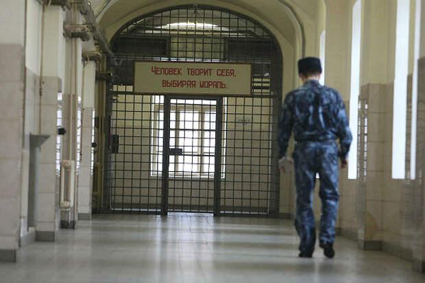 Главу центра подготовки сборных РФ задержали по делу о растрате