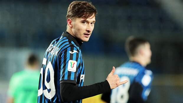 Миранчук включен в заявку «Аталанты» на ответный полуфинальный матч Кубка Италии с «Наполи»