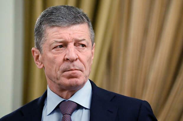 Дмитрий Козак описал случай, когда Россия обязана вмешаться в конфликт на Донбассе