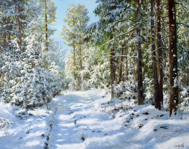 Сергей Владимирович Дорофеев. Солнце в зимнем лесу