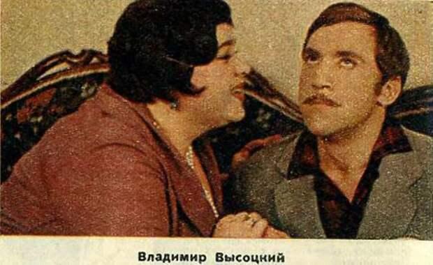 Несыгранные роли Владимира Высоцкого. Фотопробы