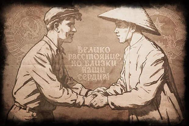 3 причины заступиться за СССР, о которых должен знать каждый
