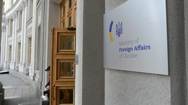 МИД Украины осудил поездку депутатов Европарламента в Крым