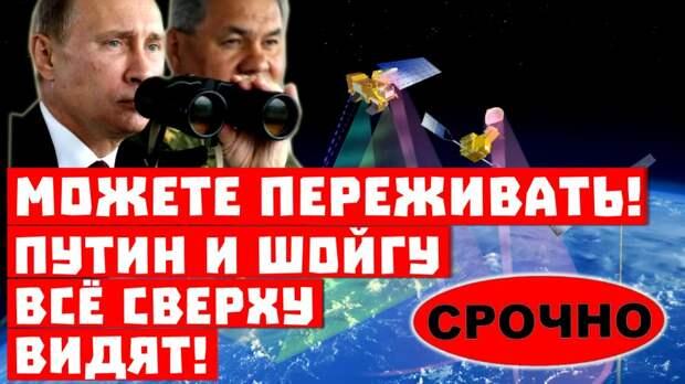 Космические разработки России, которых нет!