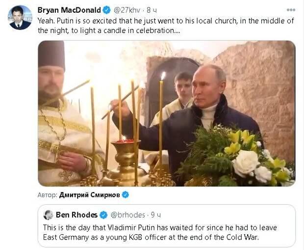 «Путин так взволнован, что даже поставил свечку в честь праздника»: в штурме Капитолия опять обвинили Россию