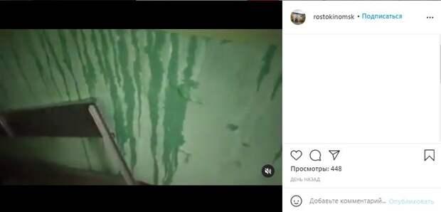 В доме в проезде Кадомцева прорвало трубу