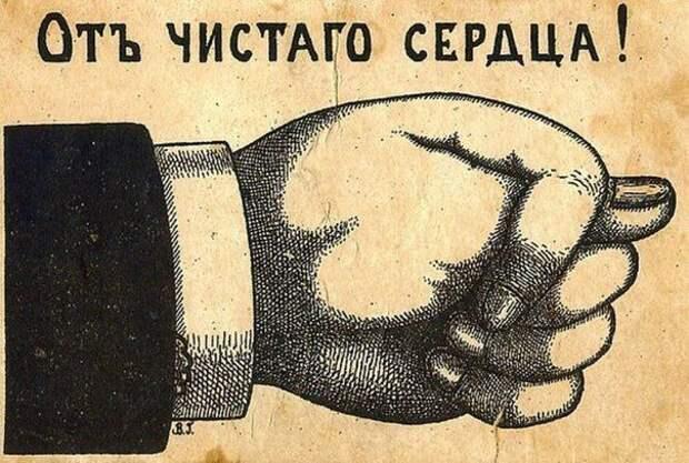 Россия берет ситуацию в свои руки: Москва не намерена платить за членство в ПАСЕ
