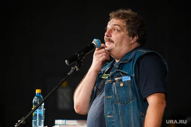 Творческая встреча с поэтом Дмитрием Быковым в Ельцин Центре. Екатеринбург, быков дмитрий
