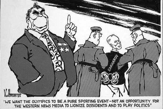Мы хотим, чтобы Олимпиские игры-80 были чисто спортивным событием - а не возможностью для западных СМИ возвышать диссидентов и играть в политику