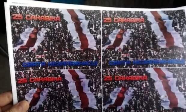 «Протест сконоплей»: минчане сдали членов «деструктивного дворового чата»