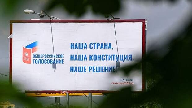 ЦИК прокомментировал отказ Москвы от шатров для голосования