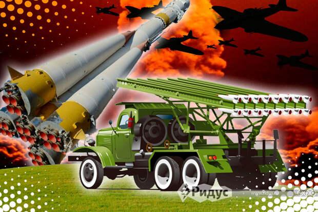 История ракетного зонтика: как создавалось главное оружие холодной войны