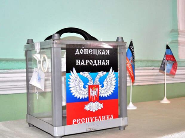 ФСБ сделала первый шаг к признанию ДНР