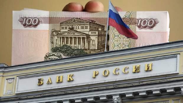 Как реагировать на звонки мошенников, рассказал эксперт Центробанка