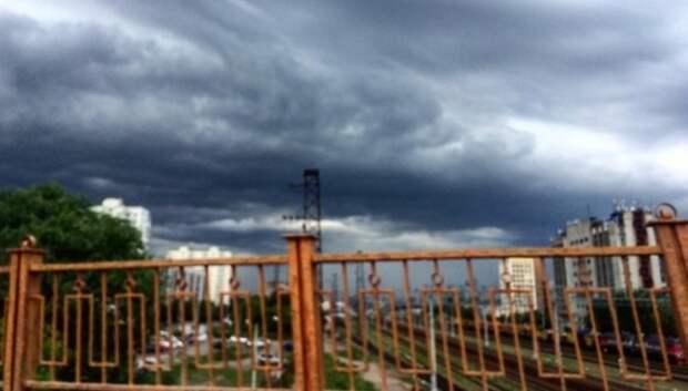 «Желтый» уровень опасности из‑за грозы и ветра объявили в Московском регионе на 13 мая