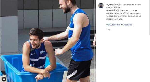 Воспитанник футбольной команды из Строгина попал в основу питерского «Зенита»