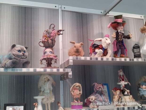 11 международный салон кукол в Москве в 2015 году