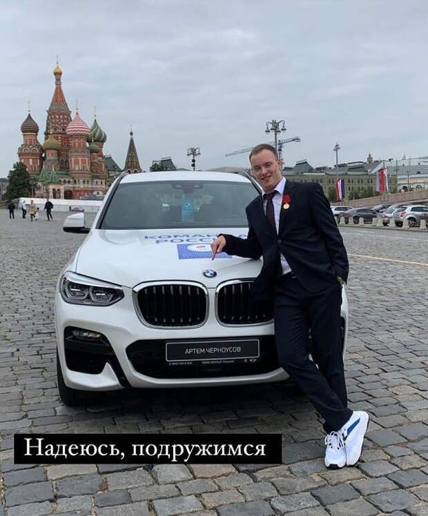 Стрелку из Иркутска Артему Черноусову, завоевавшему серебро на Олимпиаде в Токио, вручили включи от BMW