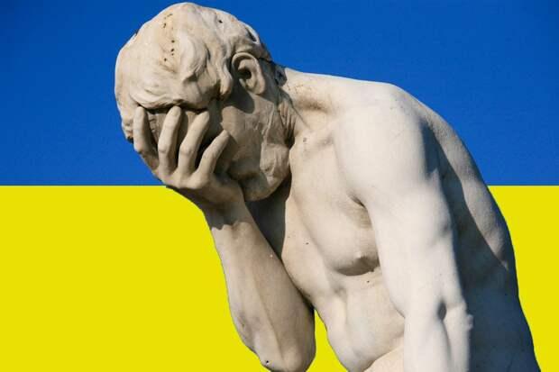 Украина: что ни день, то новая зрада!