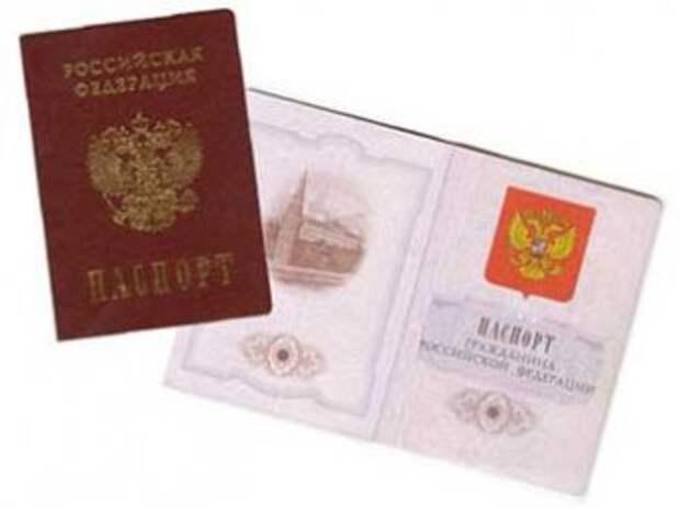 В 2015 году паспорта россиян заменят на электронные карты