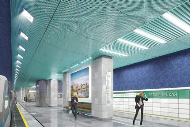 Отделка станции метро «Беломорская» выполнена более чем на 50 процентов