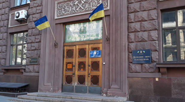 В ГБР назвали причины «аннексии Крыма», выдвинув обвинения команде Януковича