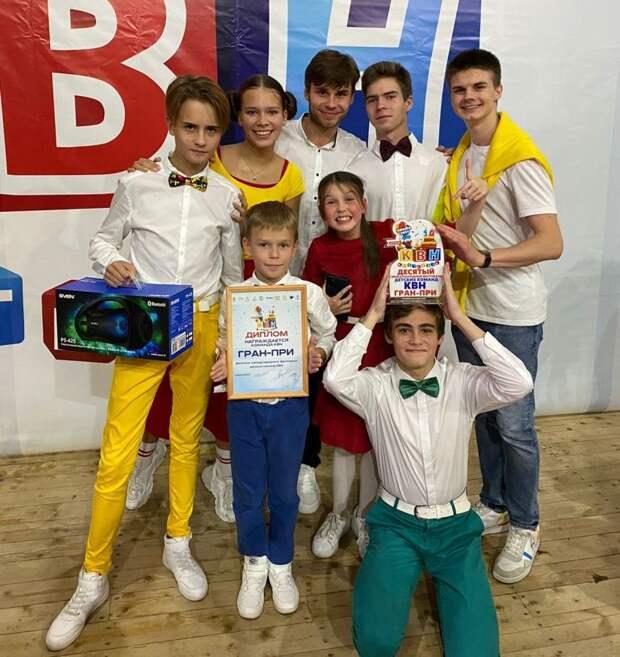 Школьники из ЮВАО взяли Гран-при фестиваля детских команд КВН