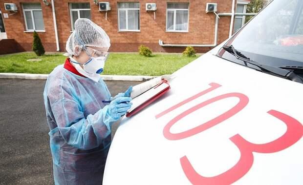 На Кубани еще 92 человека заразились коронавирусом
