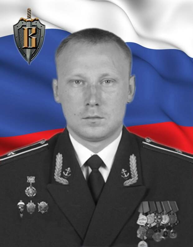 Капитан III ранга ГРЕБЕННИКОВ Роман Николаевич