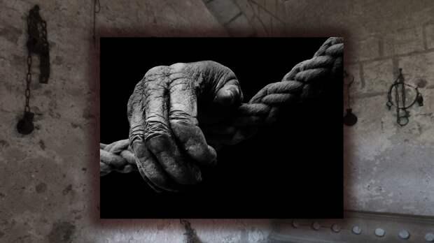 Самые жестокие пытки заключённых на Руси