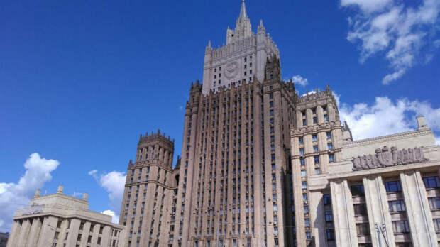 Россия внесла в список персон нон грата 20 чешских дипломатов