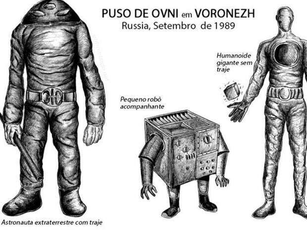 31 год назад состоялся визит инопланетных существ в Воронеж