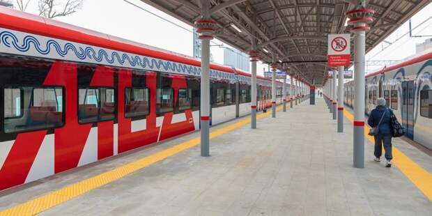 На МЦД-2 изменится расписание движения поездов