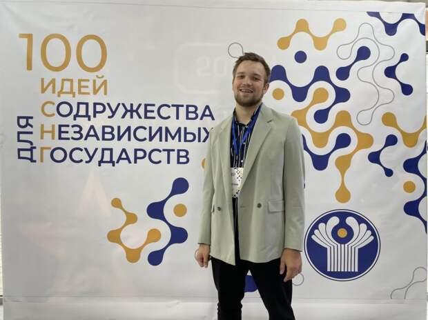 Аспирант Тимирязевки стал победителем проекта «100 идей для СНГ» в Армении