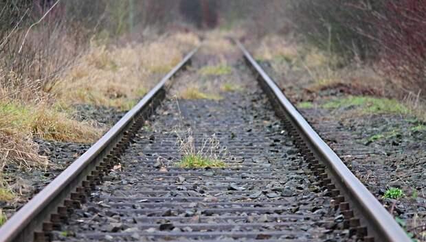 Жителям Подмосковья напомнили о соблюдении безопасности при переходе железнодорожных путей