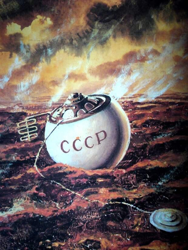 17 августа 1970 —  запуск аппарата Венера-7, первого успешно передавшего данные с поверхности другой планеты — Венеры
